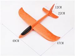 Airplan(4C)