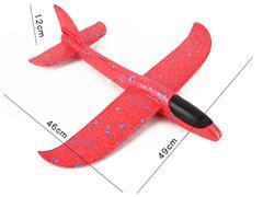 Airplan(4C) toys