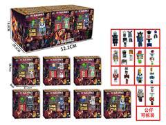 Minecraft(12in1) toys