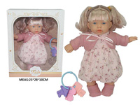 10inch Wadding Moppet Set