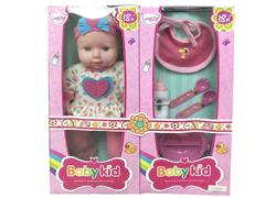 12inch Wadding Moppet Set