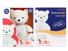 Plush Projection Bear W/IC toys