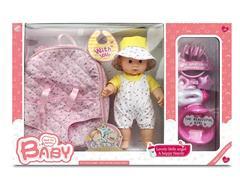12inch Wadding Moppet Set toys
