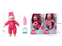 25CM Wadding Doll W/IC(2C) toys