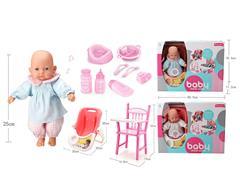 25CM Wadding Doll Set W/IC(2C) toys