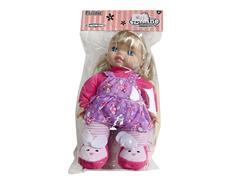 14inch Girl toys