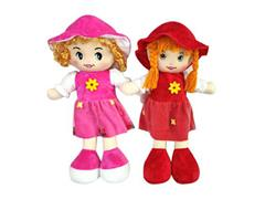 22inch Wadding Moppet(2C) toys