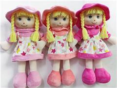18inch Wadding Moppet(3C) toys