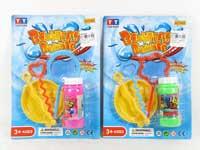 Bubble Game(3C)