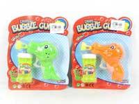 Friction Bubble Gun(2S2C)
