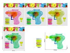 Friction Bubbles Gun W/L(3C) toys