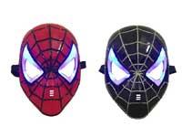 Mask W/L