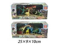 Dinosaur Set(2S)