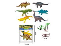 Dinosaur Set(5in1)