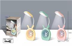 Second Gear Desk Lamp(3C) toys
